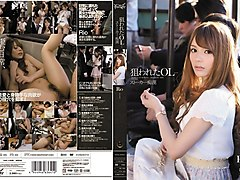 Tina Yuzuki in Targeted Office Lady part 1.1
