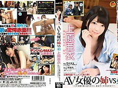 Amazing Japanese chick Ai Uehara in Fabulous handjobs, compilation JAV video