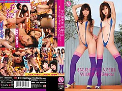 Amazing Japanese slut Serina Hayakawa, Rio Hamazaki in Best stockings, big tits JAV video